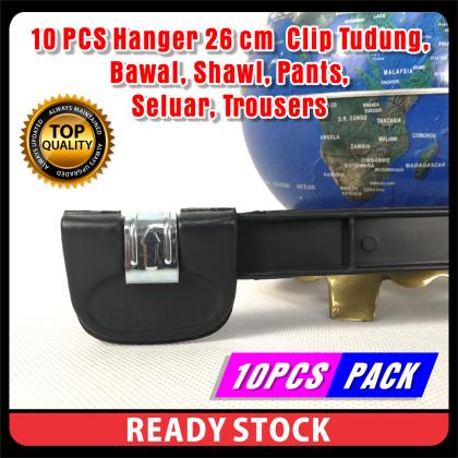 PlatMart - 10 PCS Hanger 26 cm Clip Tudung, Bawal, Shawl, Pants, Seluar, Trousers 20-056-10