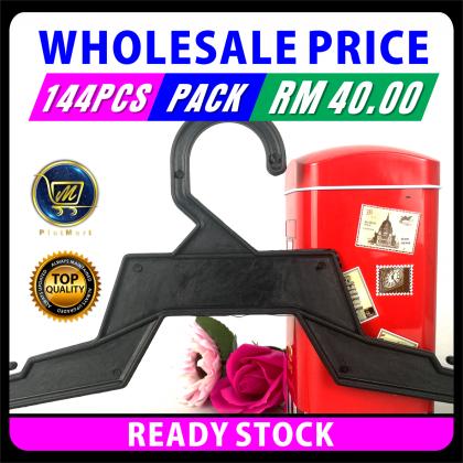 PlatMart - [READY STOCK] 144 PCS PP PLASTIC CLOTHES HANGER (BLACK) 49-002-12
