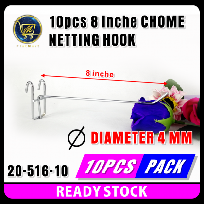 "PlatMart - [READY STOCK] 10pcs CHOME NETTING HOOK, ""Ø DIAMETER 4mm"" 4 in / 6 in / 8 in / 10 in / 12 in"