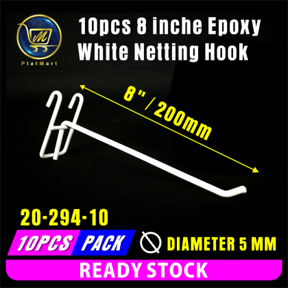 "PlatMart - [READY STOCK] 10pcs EPOXY WHITE NETTING HOOK, ""Ø DIAMETER 5mm"" 4in, 6in, 8in, 10in, 12in"