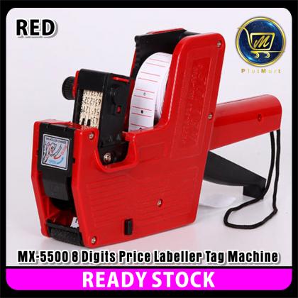 PlatMart - [READY STOCK] MX-5500 8 Digits Price Labeller Tag Machine 11-422