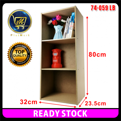 PlatMart - [READY STOCK] Kabinet Buku 3 Petak /3 Tier Compartment Utility Shelf