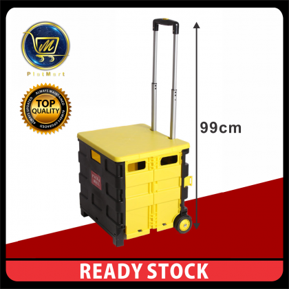 PlatMart - [READY STOCK] 35KGS, LARGE SIZE, PORTABLE FOLDING PLASTIC TROLLY WITH LID