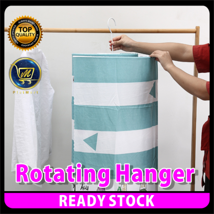 PlatMart - [READY STOCK] Spiral Shaped Sheet Quilt Blanket Hanger Round Rotating Clothes Drying Hook