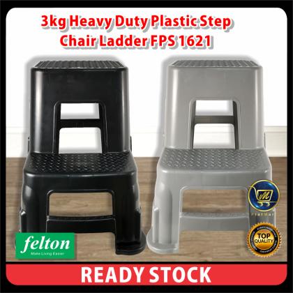 PlatMart - [READY STOCK] FELTON Heavy Duty Plastic Step Chair Ladder / Tangga Plastik