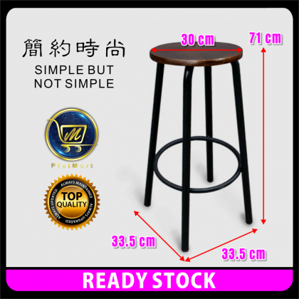 PlatMart - [READY STOCK] American Casual Solid Wood Bar Chairs 72-045