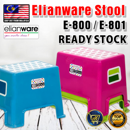 PlatMart - [READY STOCK] Elianware Stool / Plastic Chair / Dining Chair / Kerusi
