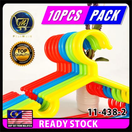 PlatMart - [READY STOCK] 10 PCS COLOURFUL CHILD HANGER 11-438-2