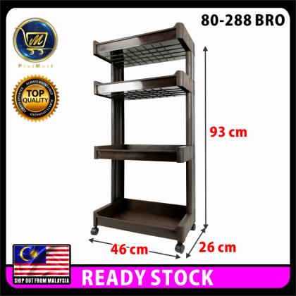 PlatMart - [READY STOCK] Felton 4 Tier Trolley Rack / Bathroom Storage Rack / Trolley Rack / Kitchen Trolley Rack 80-288