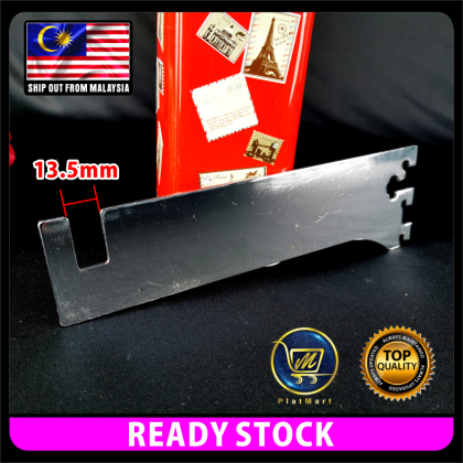 "PlatMart - [READY STOCK] 1 PCS CHROME STEEL AA UPRIGHT BRACKET FOR SQUARE BAR  4"" / 6"" / 8"" / 10"" / 12"""