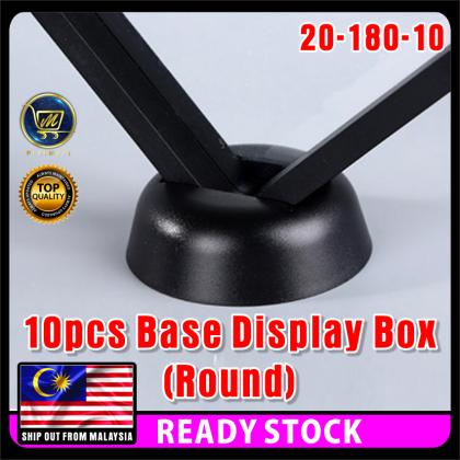 PlatMart - [READY STOCK] BASE / STAND / HOLDER TRANSPARENT DISPLAY BOX