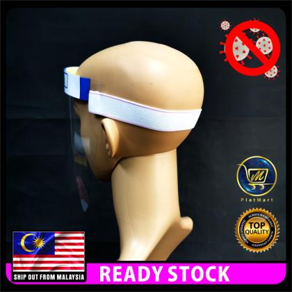 PlatMart - [READY STOCK] ANTI-FOG FULL FACE SHIELD, FULL PROTECTION 99-268