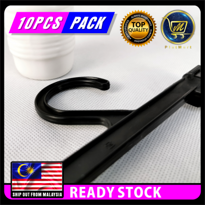 PlatMart - [READY STOCK] 10PCS Hanger Clip (BLACK) 17cm