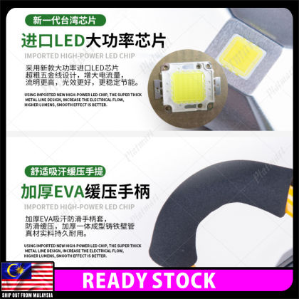 PlatMart - [READY STOCK] 10W LED RECHARGEABLE FLOOD LIGHT 11-365