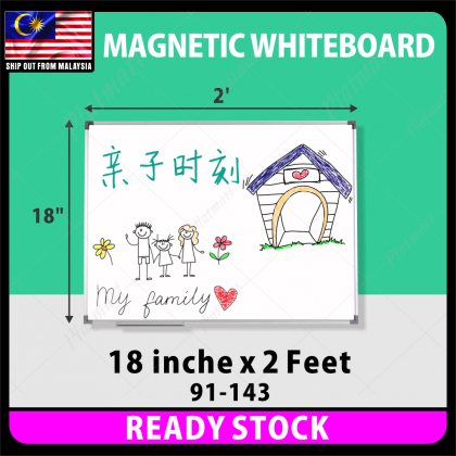 "PlatMart - [READY STOCK] 18"" x 2, 2' x 2', 2' x 3' Aluminium Frame Magnetic White Board"