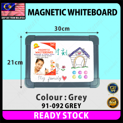PlatMart - [READY STOCK] 21 x 30cm Plastic Colourful Frame Magnetic White Board 91-092