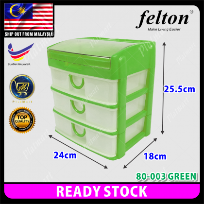 PlatMart - [READY STOCK] FELTON 3&4 Tier House And Office Drawer Storage Box, Office Stationery Storage Box 80-003,80-004
