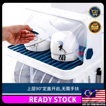 PlatMart - [READY STOCK] 3 Layer Dust Proof Dish Rack Drainer 20-449