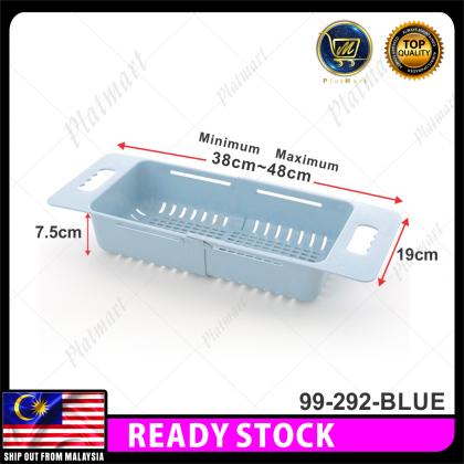 PlatMart - [READY STOCK] Adjustable Plastic Sink Drain Basket Shelf 99-292